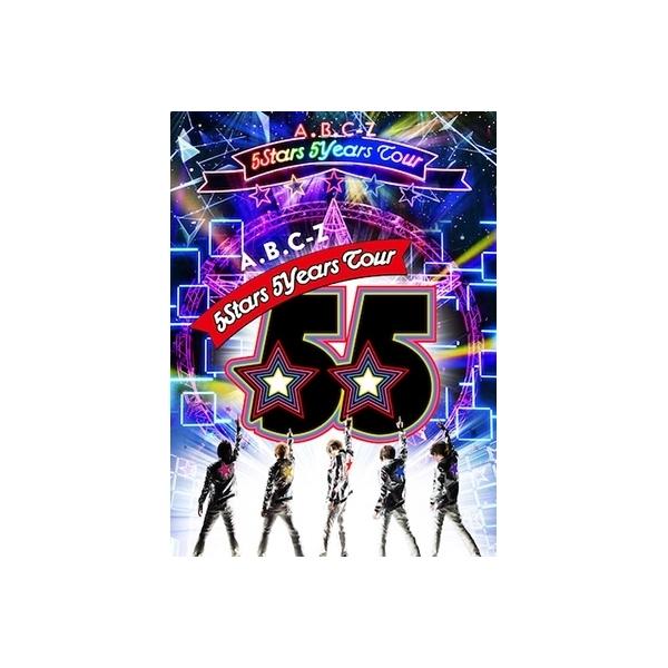 A.B.C-Z / A.B.C-Z 5Stars 5Years Tour 【初回限定盤】 (3Blu-ray)【BLU-RAY DISC】