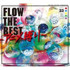 FLOW フロウ / FLOW THE BEST 〜アニメ縛り〜 【初回生産限定盤】(+DVD)【CD】