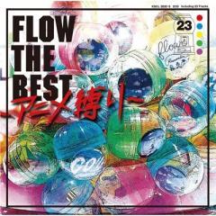 FLOW フロウ / FLOW THE BEST 〜アニメ縛り〜【CD】