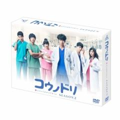コウノドリ SEASON2 DVD-BOX【DVD】