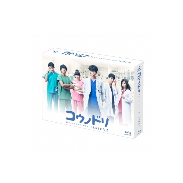 コウノドリ SEASON2 Blu-ray BOX【BLU-RAY DISC】