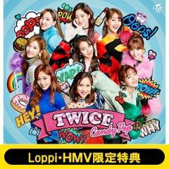 TWICE / 《特典ポスター付き》 Candy Pop 【初回限定盤A】 (CD+DVD)【CD Maxi】