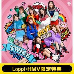 TWICE / 《特典ポスター付き》 Candy Pop 【初回限定盤B】 (CD+DVD)【CD Maxi】
