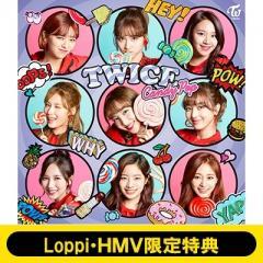 TWICE / 《特典ポスター付き》 Candy Pop 【通常盤】【CD Maxi】