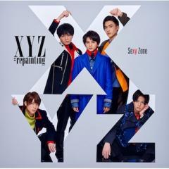 Sexy Zone セクシーゾーン / XYZ=repainting【CD】