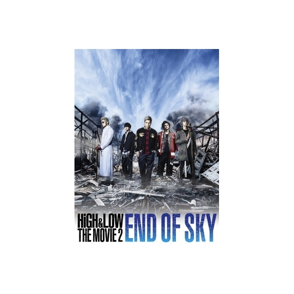 HiGH  &  LOW THE MOVIE 2~END OF SKY~  <豪華盤>【DVD】