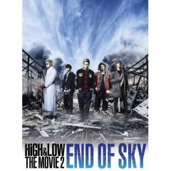 HiGH  &  LOW THE MOVIE 2~END OF SKY~  <豪華盤>【BLU-RAY DISC】