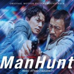 サウンドトラック(サントラ) / 映画「マンハント」オリジナル・サウンドトラック【CD】