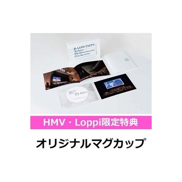 【HMV・Loppi限定特典:オリジナルマグカップ付】「君の名は。」オーケストラコンサート[Blu-ray]【BLU-RAY DISC】