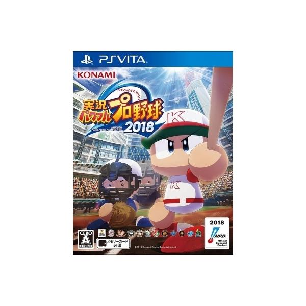 【PS Vita】実況パワフルプロ野球2018