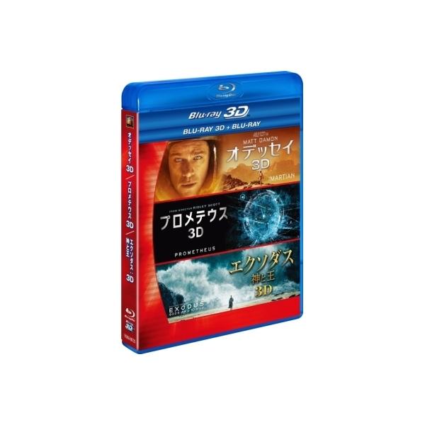 リドリー・スコット 3D2DブルーレイBOX【BLU-RAY DISC】
