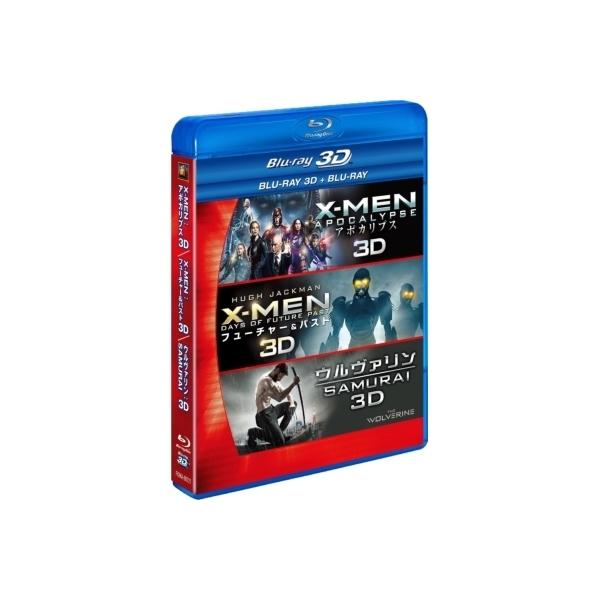 X-MEN 3D2DブルーレイBOX【BLU-RAY DISC】