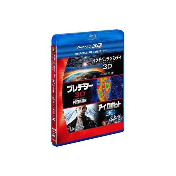 SFアクション 3D2DブルーレイBOX【BLU-RAY DISC】