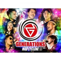 GENERATIONS from EXILE TRIBE / GENERATIONS LIVE TOUR 2017 MAD CYCLONE 【初回生産限定盤】【DVD】
