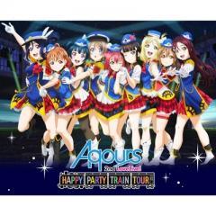 Aqours (ラブライブ!サンシャイン!!) / ラブライブ!サンシャイン!! Aqours 2nd LoveLive! HAPPY PARTY TRAIN TOUR Memorial BOX【完全生産限定】【BLU-RAY DISC】