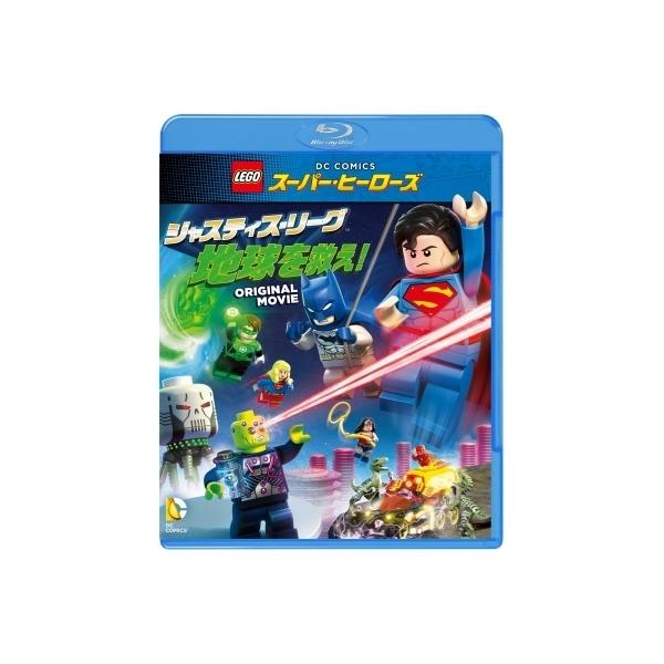 LOHACO - LEGOスーパー・ヒーロ...