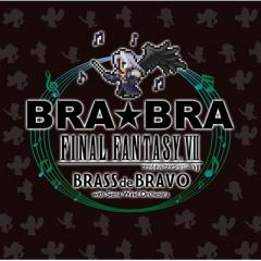 植松伸夫 ウエマツノブオ / BRA★BRA FINAL FANTASY VII BRASS de BRAVO with Siena Wind Orchestra【CD】
