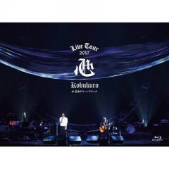 """コブクロ  / KOBUKURO LIVE TOUR 2017 """"心"""" at 広島グリーンアリーナ 【初回限定盤】(Blu-ray)【BLU-RAY DISC】"""