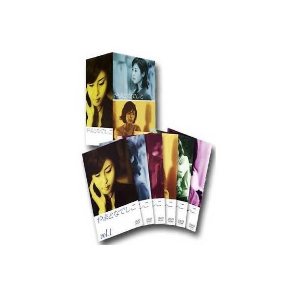 【送料無料】 やまとなでしこ DVD-BOX【DVD】