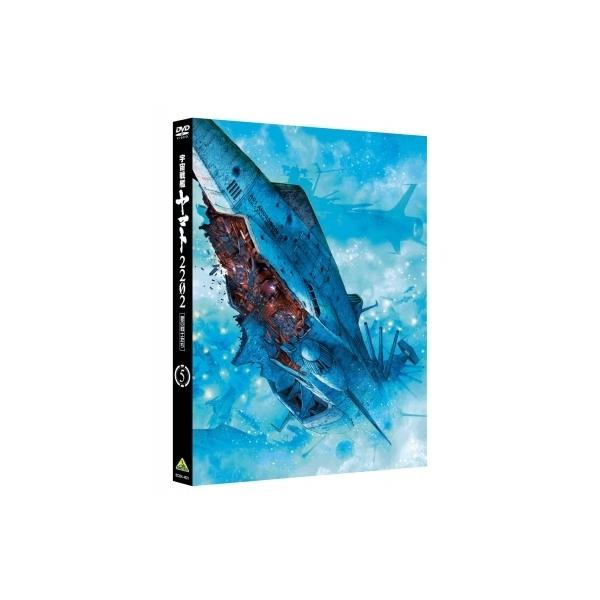 宇宙戦艦ヤマト2202 愛の戦士たち 5【DVD】