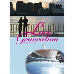 ラブ ジェネレーション DVD-BOX【DVD】