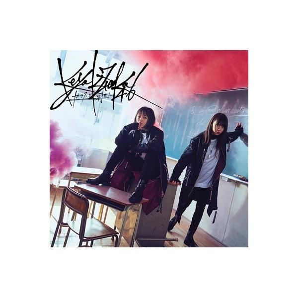 欅坂46 / ガラスを割れ! 【初回仕様限定盤 TYPE-B】(+DVD)【CD Maxi】