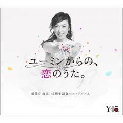 松任谷由実 / ユーミンからの、恋のうた。 【初回限定盤A】(3CD+Blu-ray+ブックレット)【CD】
