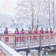 NGT48 / 春はどこから来るのか 【Type-A】(+DVD)【CD Maxi】
