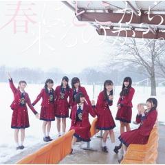 NGT48 / 春はどこから来るのか 【Type-B】(+DVD)【CD Maxi】