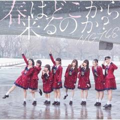 NGT48 / 春はどこから来るのか 【Type-C】(+DVD)【CD Maxi】
