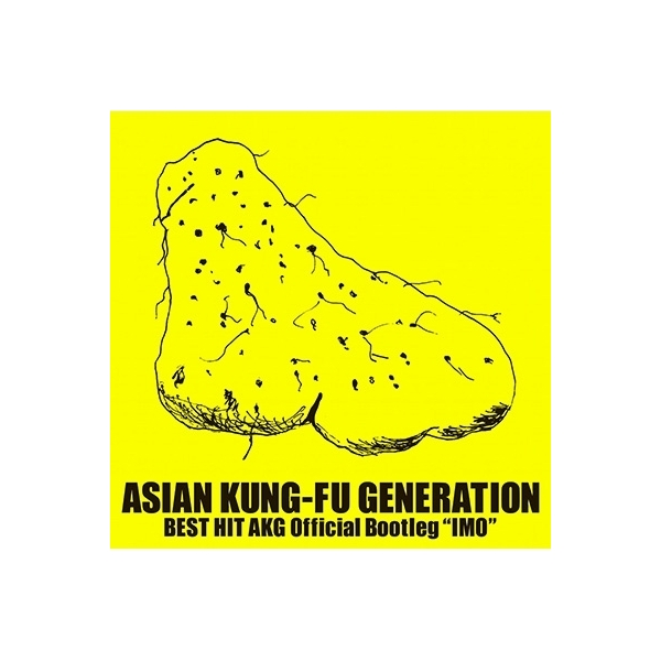 """ASIAN KUNG-FU GENERATION (アジカン) / BEST HIT AKG Official Bootleg """"IMO""""【CD】"""