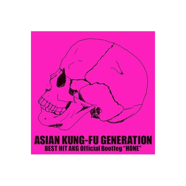 "ASIAN KUNG-FU GENERATION (アジカン) / BEST HIT AKG Official Bootleg ""HONE""【CD】"