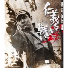 仁義なき戦い Blu-ray COLLECTION【BLU-RAY DISC】