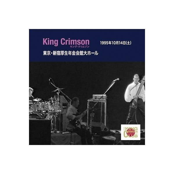 King Crimson キングクリムゾン / Collectors Club 1995年10月14日東京厚生年金会館 (2CD)【CD】