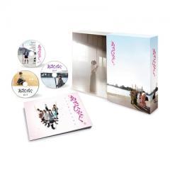 映画『あさひなぐ』 Blu-ray スペシャル・エディション(Blu-ray3枚組)【完全生産限定版】【BLU-RAY DISC】