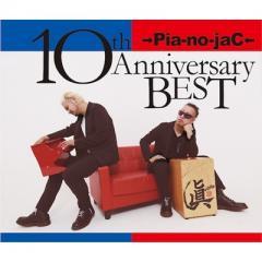 →Pia-no-jaC← (PianojaC) ピアノジャック / 10th Anniversary BEST 【初回限定盤】(+DVD)【CD】