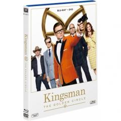 キングスマン:ゴールデン・サークル 2枚組ブルーレイ&DVD 【BLU-RAY DISC】