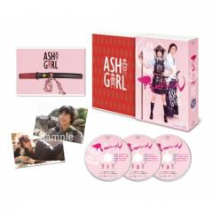アシガール Blu-ray BOX【BLU-RAY DISC】
