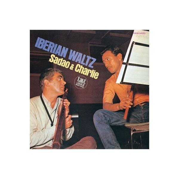 渡辺貞夫 / Charlie Mariano / Iberian Waltz【CD】