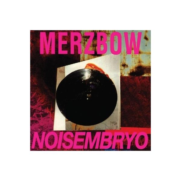 Merzbow メルツバウ / Noisembryo (2枚組アナログレコード)【LP】