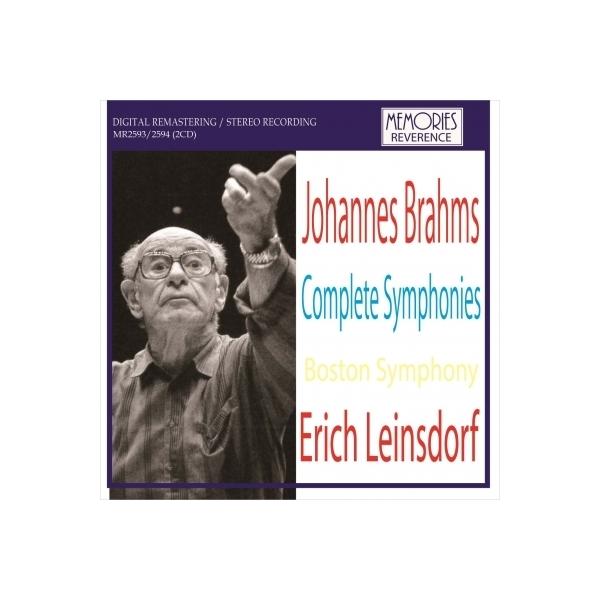 Brahms ブラームス / 交響曲全集 エーリヒ・ラインスドルフ&ボストン交響楽団(1961-66年ライヴ)(2CD)【CD】