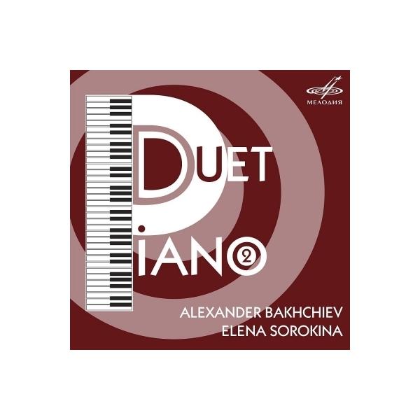 Mozart モーツァルト / 4手のためのソナタ集、2台ピアノのためのソナタ アレクサンドル・バフキエフ、エレナ・ソロキーナ【CD】