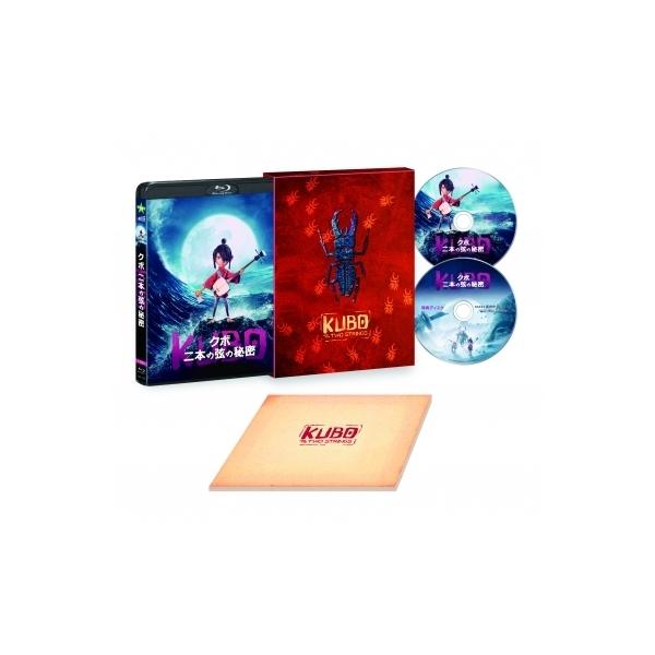 KUBO / クボ 二本の弦の秘密 3D&2D Blu-ray プレミアム・エディション<2枚組>【初回生産限定:特製アウターケース+ブックレット付】【BLU-RAY DISC】
