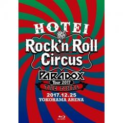 布袋寅泰 ホテイトモヤス / HOTEI Paradox Tour 2017 The FINAL ~Rock'n Roll Circus~ 【初回生産限定盤 Complete Blu-ray Edition】(2BD+2CD)【BLU-RAY DISC】