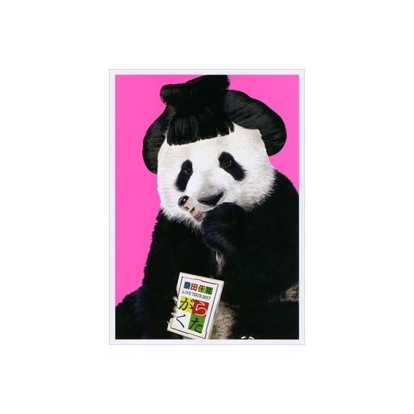 桑田佳祐 / がらくたライブ  【初回限定盤】(2Blu-ray+BOOK)【BLU-RAY DISC】