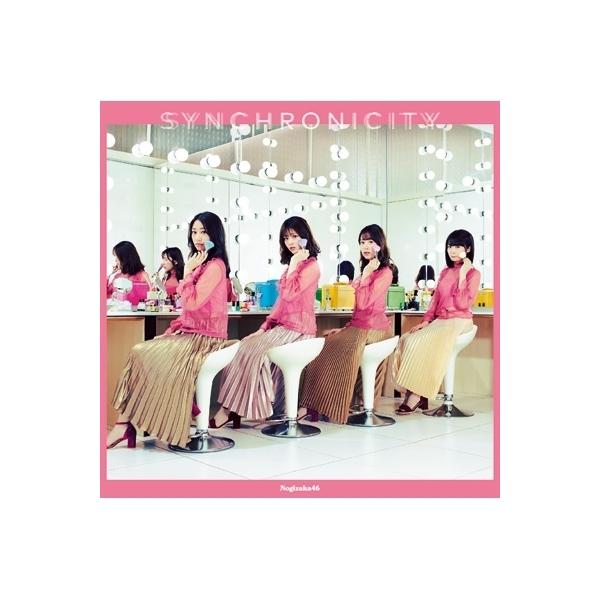 乃木坂46 / シンクロニシティ 【初回仕様限定盤 TYPE-D】(+DVD)【CD Maxi】