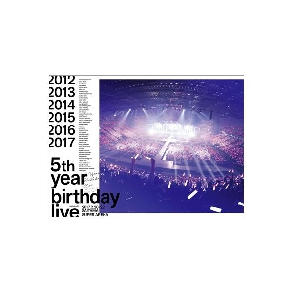 乃木坂46 / 5th YEAR BIRTHDAY LIVE 2017.2.20-22 SAITAMA SUPER ARENA 【完全生産限定盤】【DVD】