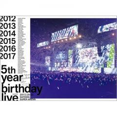 乃木坂46 / 5th YEAR BIRTHDAY LIVE 2017.2.20-22 SAITAMA SUPER ARENA 【完全生産限定盤】(Blu-ray)【BLU-RAY DISC】