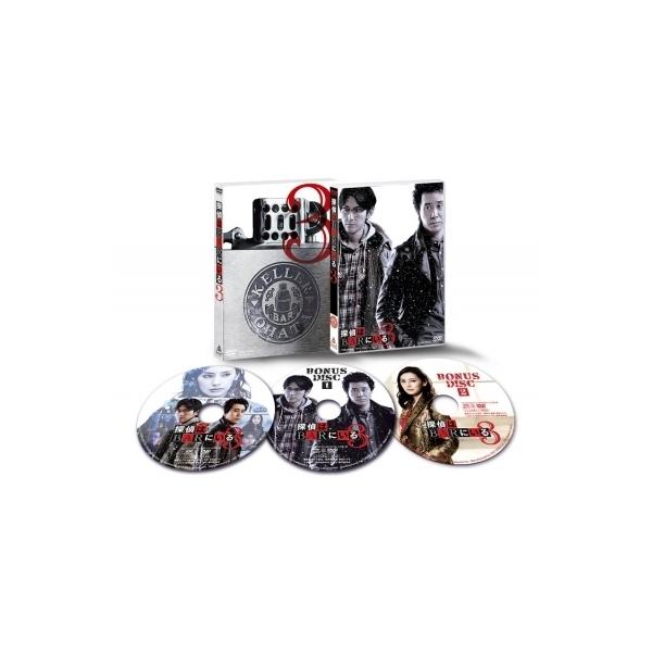 探偵はBARにいる3 DVDボーナスパック【DVD】