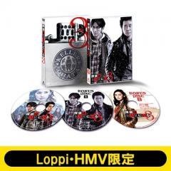 【Loppi・HMV限定: アクリルスタンド(探偵・高田)付きセット】探偵はBARにいる3 DVDボーナスパック【DVD】